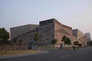 Wang Shu - Ningbo Museum (2008)