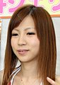 Nozomi Ōishi, 2010 (cropped).JPG