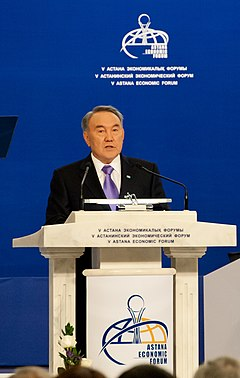 Nursultan Nazarbayev at the 2013 Astana Economic Forum.jpg