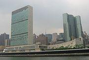 Sede de la ONU, en Nueva York