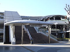 OER Hadano station North.JPG
