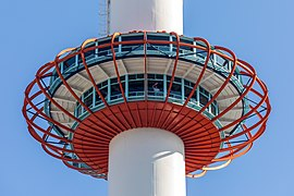 Observation deck at Kyoto Tower with staff cleaning the windows, Japan.jpg