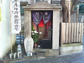 Kami-ikebukuro - Ocha-agare-Jizō (January, 2007)