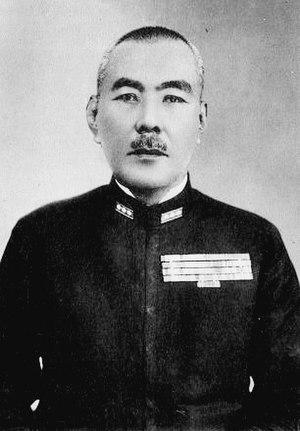 Koshirō Oikawa