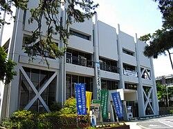 Oiso Town Office.JPG