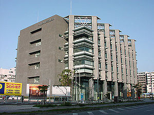 Okinawa Development Finance Corporation Building.jpg
