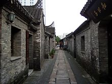 Old buildings in Jiāngyàn.jpg