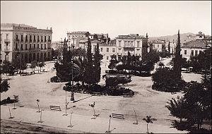 Omonoia Square - Image: Omonia square 1890