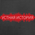 Oral History Foundation Logo (2015).png