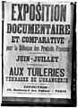 Orangerie des Tuileries - Paris 01 - Médiathèque de l'architecture et du patrimoine - APZ0004537.jpg