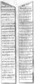 Organum Mathematicum Music Sample Columns.png