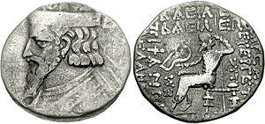 Orodes III of Parthia - Coin of Orodes III