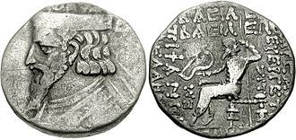 Orodes III of Parthia - Coin of Orodes III
