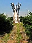 Spomenik Hrabrosti Vikipediјa