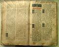 Ostrog Bible 1581.jpg