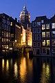 OudezijdsKolkAmsterdam.jpg