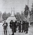 Oulun Hiihto 1930s.jpg