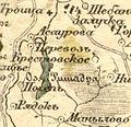 Ozero Tishadra (karta Strel'bickogo).jpeg