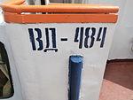 PT-01 Serial Number VD-484 Gomel 7 May 2014.JPG
