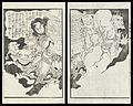 Pages from the story of Chokei LACMA M.84.31.392a-b.jpg