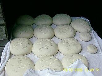 Pan de campo - Image: Pan de campo