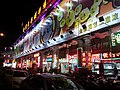 Paradise Casino (12384716955).jpg