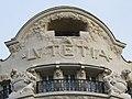 Paris 75006 Hôtel Lutetia facade balconies 20180124 (01).jpg
