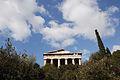 Parthenon, Athenian Acropolis (facade), Athens cityscape. Athens, Greece.jpg