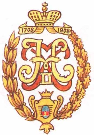 4th Infantry Division (Russian Empire) - Image: Pekh 16 Ladoga