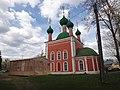 Pereslavl-Zalessky, Yaroslavl Oblast, Russia - panoramio (75).jpg