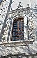 Pereyaslav-Khmelnyskiy G.Skovorody Str. 54 Ascension Cathedral 03 Details (YDS 1584).jpg