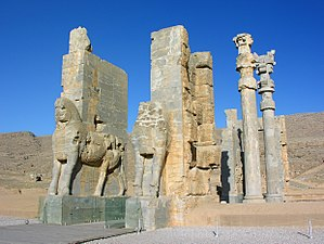 İran tarixi