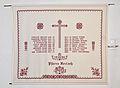 Pfarrkirche hl. Veit, Veitsch - embroidery.jpg