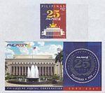 Philippine Postal Corporation 2017 stamp.jpg