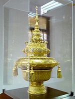 Phra Kiao at CU Memorial Hall.jpg