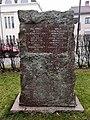 Pietarsaaren teloitusten muistomerkki.jpg