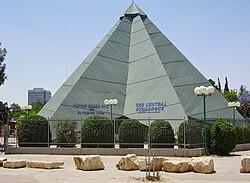 PikiWiki Israel 13215 Eliyahou Khalaschi Synagogue Beer-Sheva.jpg
