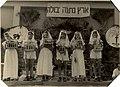 PikiWiki Israel 14866 Jewish holidays.jpg
