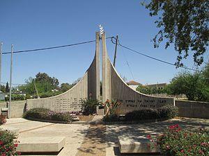Kfar Baruch - Image: Piki Wiki Israel 35109 War memorial in Kfar Baruch