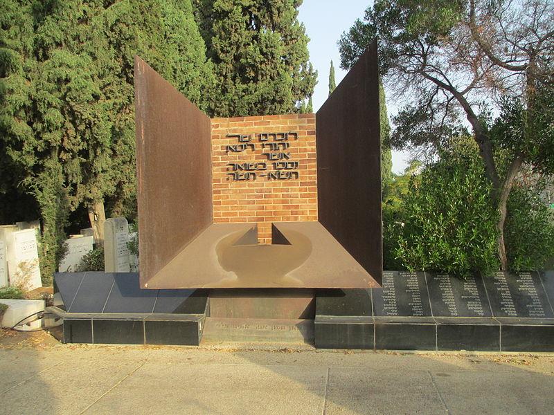 בית הקברות נחלת יצחק