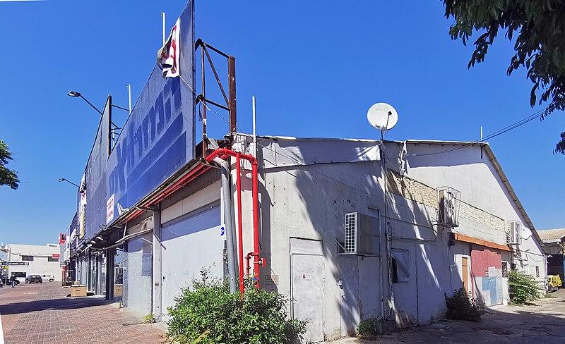 מפעל תרזה ובית מגורי הנהלה