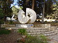 PikiWiki Israel 8714 brigade 600 memorial.jpg