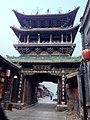Pingyao, Jinzhong, Shanxi, China - panoramio (38).jpg