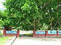 Pintu masuk Kolam Air Panas Bentong, Bentong, Pahang - panoramio.jpg