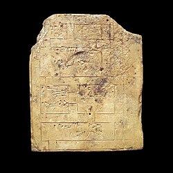 Plan of a house or temple. Tello, Lower Mesopotamia (Iraq).