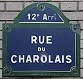 Plaque rue Charolais Paris 2.jpg