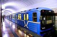 Ploschad 1905 Goda (Yekaterinburg Metro ).jpg