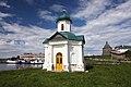 Pohled na Solovecký klášter od přístavu - panoramio.jpg