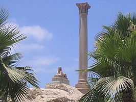 Pompey's Pillar (column)