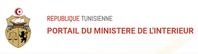 Portail du Ministère de l'Intérieur Tunisien.png